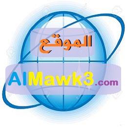الموقع لجميع خدمات المواقع الإلكترونية